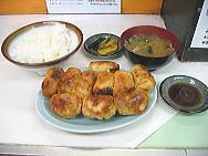 餃子定食 730円