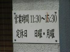 071013_04.jpg