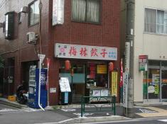 090531_01.jpg