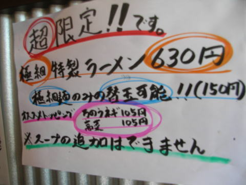 100124_05.jpg