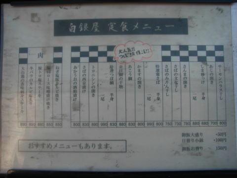 100925_02.jpg
