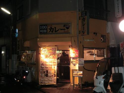 141221_01.jpg