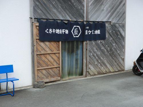 150910_08.jpg