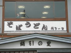 080501_04.jpg