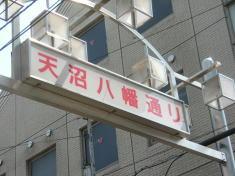 090509_04.jpg