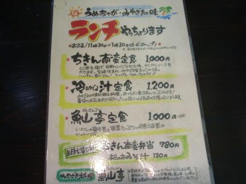 100821_03.jpg