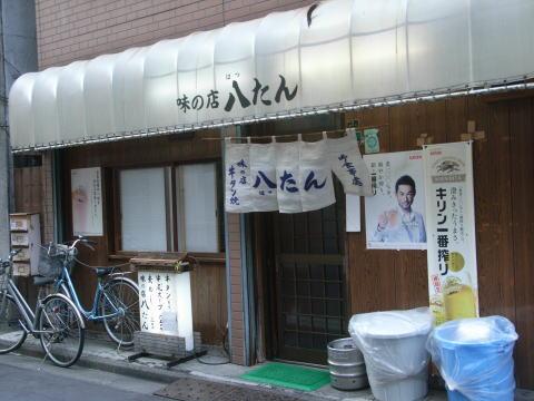 100911_01.jpg