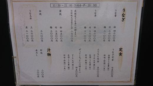 191228_06.jpg
